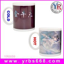 Printing your logo amazing color change mugs wedding door gift ideas/2014 wedding door gift