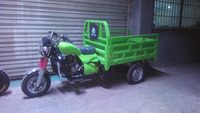 HUJU 150cc three wheeler tricycle / gasoline passenger tricycle / heavy duty cargo tricycle for sale