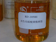 WATER BORNE EPOXY CURING AGENTS