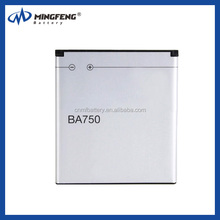 GB/T 18287-2000 Mobile Phone Battery for Sony LT15i MSDS CE ROHS