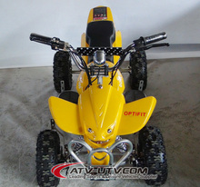 China Import 49cc ATV for Kids