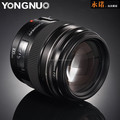 YONGNUO Medium telephoto Lens Prime YN100mm F2