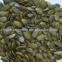 GWS pumpkin seeds