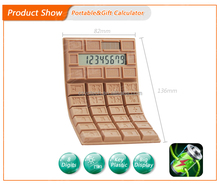 China Best mini rubber calculator