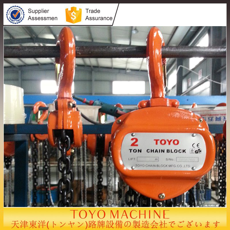 types chain block for lifting /specifications of chain block/2 ton chain polley block