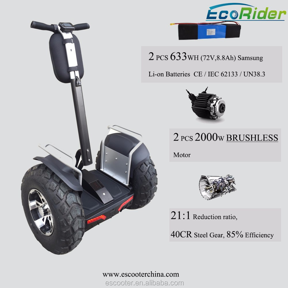 Cheap off-road double Samsung 72v adult self balancing scooter self charging electric car for sale