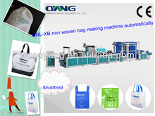 Non-woven fabric bag making machine,gift bag, shopping bag
