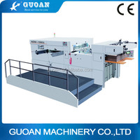 AEMB-1500 Semi auto paperboard die cutting machine