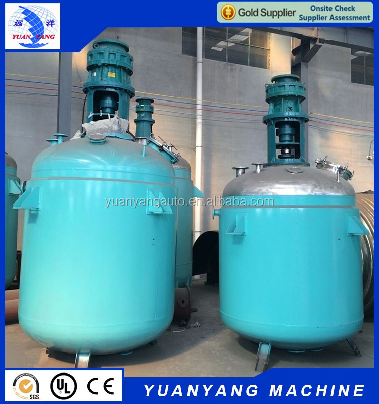 2017 New low prices automatic reaction kettle continuous stirred tank chemical reactor