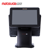 "China Best Price all in one touch screen pos malaysia with 19"" cash register for Factory wholesale"