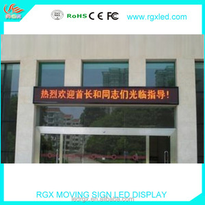 Shenzhen RGX cheap price!!!!hot sale LED Display Sign/Video wall/moving/board/Screen/ advertising/outdoor/indoor/signage/message