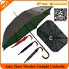 2016 hot selling Promotional 23'' Auto Open advertising umbrella wooden umbrella