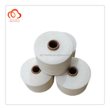 Polyester or cotton core spun spandex yarn 16s+40D