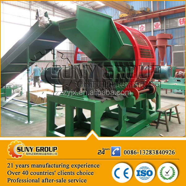 high output rubber tire recycling machine/tyre / tire shredder for sale