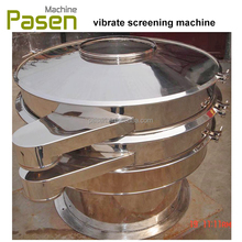 Hot sale Stainless steel rotary vibration screen / Vibrating sieve for fertilizer / vibration screen machine