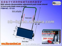 Retractable Detachable Push Snow Shovel