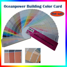 paint color shade card with 258 colors universal type /6 colors to a page in a gloss finish