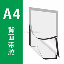 cheap wall magnetic plastic a4 certificate display frame
