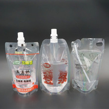Simple printing transparent water spout pouch bag