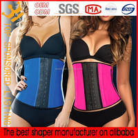 colorful Ann Chery Best seller Sport Latex Waist Cincher Faja Colombiana Corset Shapewear P209