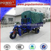 2013 Chinese Popular Top Sale Water Cool Cargo 250cc Trike Motorcycle