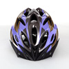 Bicycle Helmet A Integrated Super Light