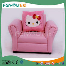 Hello kitty pink theme soft for kids designs of single seater sofa