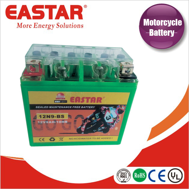 China factory price 12v 5ah motorcycle battery