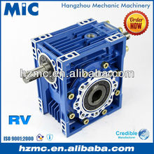 RV Series Flender like Agricultural Gearboxes