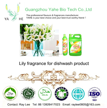Lily fragrance oil for detergent from professional flavour liquid manufacturer factory price