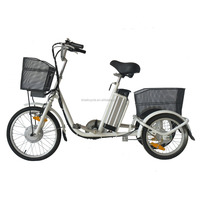 Adult no folding 3 wheel electric bicycle CE EN15194