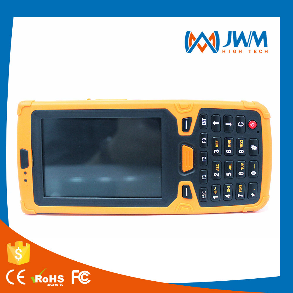 Guard Tour System Software 13.56Mhz + barcode + GPS+GPRS+camera + phone call for security patrol, sales and logistics management