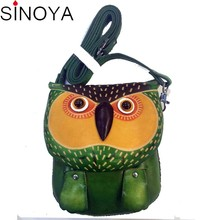Real Genuine Leather Skin 3D Animal Bag for Kids