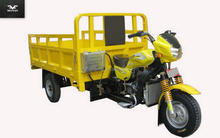 Best New Trike Cheap Chopper Three Wheel Motorcycle (Item No:HY250ZH-3I)
