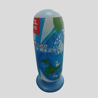 PVC inflatable 3D advertising stand display
