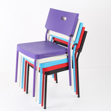 High quality colored pp plastic stacking chairs