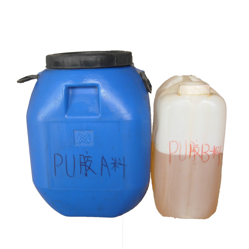 Yongchun Brand polyurethane <strong>adhesive</strong> and pu glue for air filter