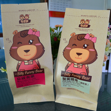 latest new heat seal food pouch wholesale custom paper bag