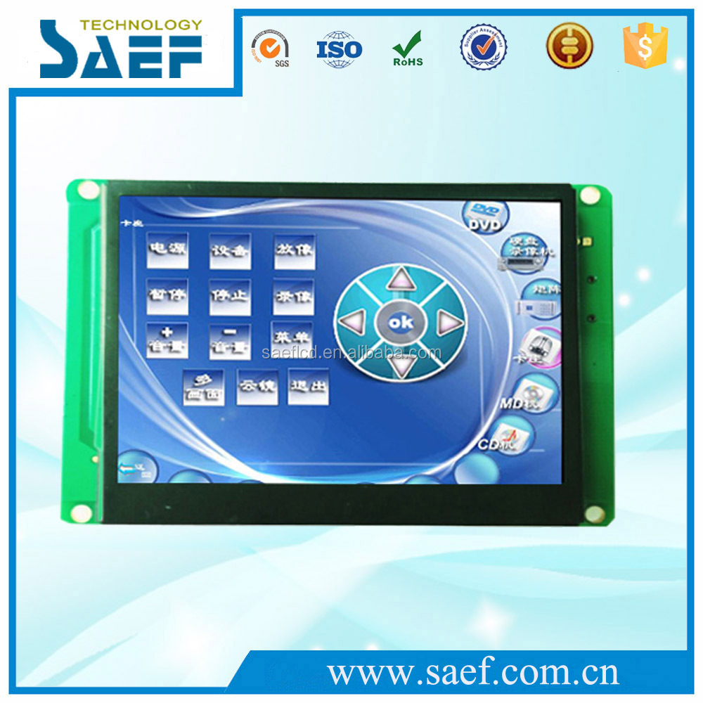 3.5 inch lcd display serial interface 320x240 controller board With / Without 4 wire Resistive Touch Screen