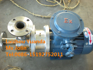 In-line scattered high shear emulsifying machine (emulsion pump, homogeneous pump, homogeneous emulsion pump)