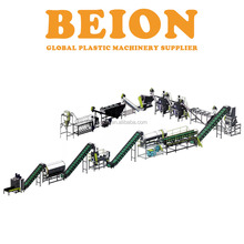 BEION plastic drinking bottle/PET bottle floating bath washing machine recycling line