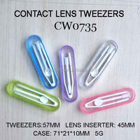 CW0735 white plastic contact lens soft tweezers and lens inserter with small semi-transparency case