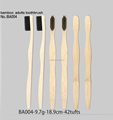 bamboo adults toothbrush