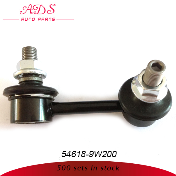 Automotive sway bar stabilizer link ball joint for Teana J31 OEM: 54618-9W200