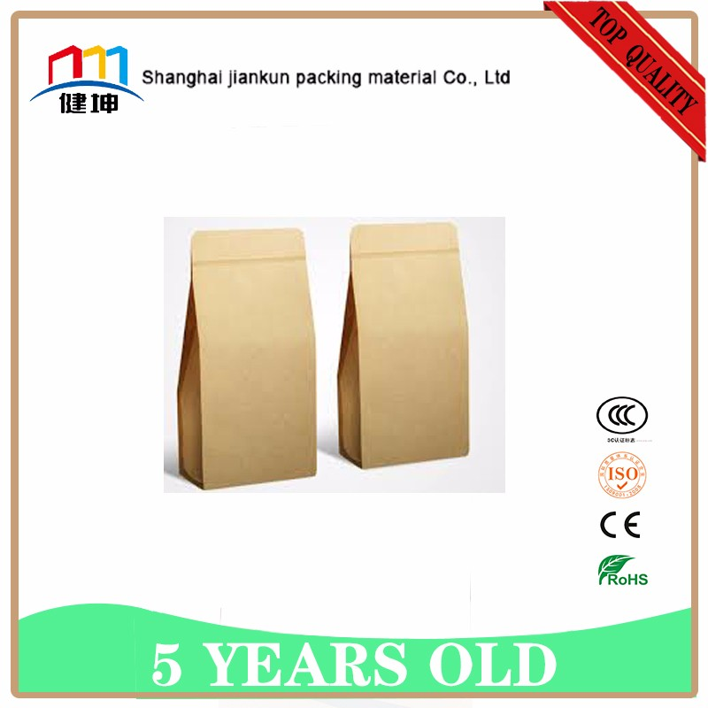 Hot selling products recycled brown paper cheap kraft coffee bags