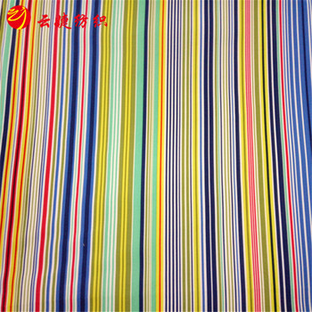 China suppliers pigment home textiles print wholesale microfiber fabric