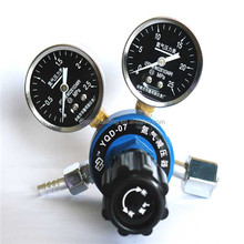 methane gas regulator flow gas regulator