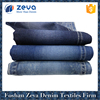 China supplier 2/1 plain weave shrink-resistant woven 100% denim fabric