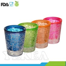 Home set of 4 double wall gel freezer mugs cup