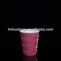 12oz/360ml disposable hot drink coffee ripple wall paper cup with lid
